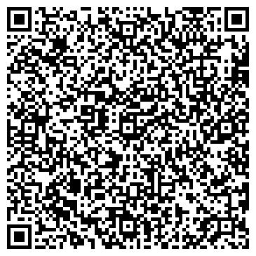 QR-код с контактной информацией организации ВЫМПЕЛ, торговая фирма, ТОО