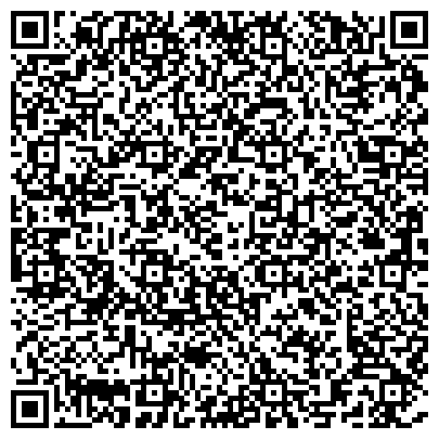 QR-код с контактной информацией организации № 26 СПЕЦИАЛИЗИРОВАННАЯ ОБРАЗОВАТЕЛЬНАЯ ШКОЛА ДЛЯ ДЕТЕЙ С ТЯЖЕЛЫМИ НАРУШЕНИЯМИ РЕЧИ