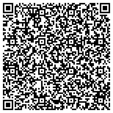 QR-код с контактной информацией организации Дом книги им. Толе би, ТОО