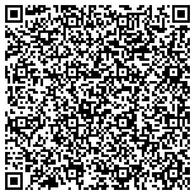 QR-код с контактной информацией организации Uniball Kazakhstan (Юнибол Казахстан), ТОО