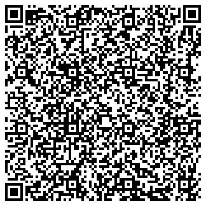 QR-код с контактной информацией организации Интернет-магазин RogerCom (РоджерКом), ТОО