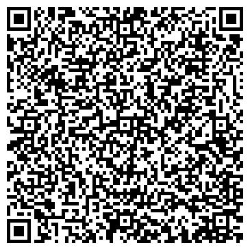 QR-код с контактной информацией организации Fibercom (Файберком), ТОО