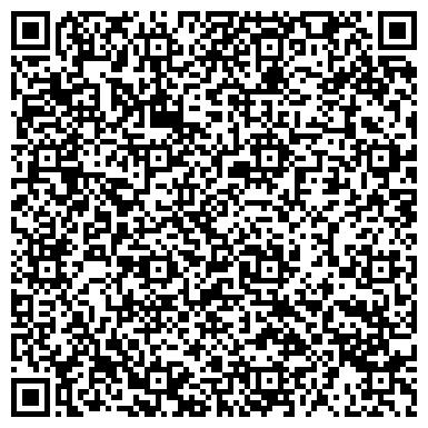QR-код с контактной информацией организации AlmaKom Trade (АлмаКом Трейд), ТОО