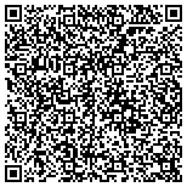 QR-код с контактной информацией организации Аттис-телеком-трейд, ТОО
