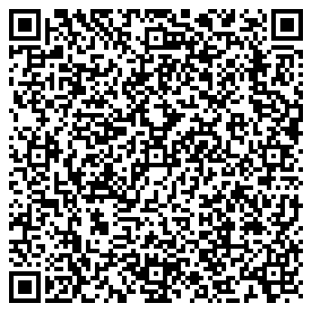 QR-код с контактной информацией организации Астана жеті тас, ТОО