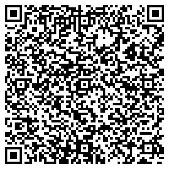 QR-код с контактной информацией организации № 27 СРЕДНЯЯ ШКОЛА