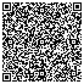"""QR-код с контактной информацией организации """" У ЕЛЕНЫ"""""""