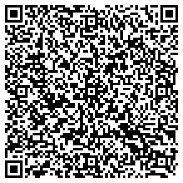 QR-код с контактной информацией организации Ляховичидрев, ООО