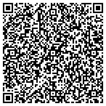QR-код с контактной информацией организации Белвуд, ИП