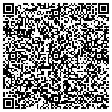 QR-код с контактной информацией организации Белплемживобъединение, ГО