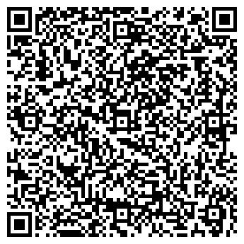 QR-код с контактной информацией организации БелВитунифарм, ОАО