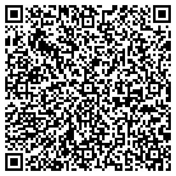 QR-код с контактной информацией организации Бобко И. В. (Кипарис), ИП
