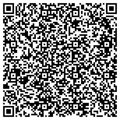 QR-код с контактной информацией организации Энигма Грес (Enigma Gris, Бабаева Н.), ИП