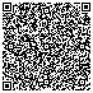 QR-код с контактной информацией организации Вайтперл (Whitepearl), Компания