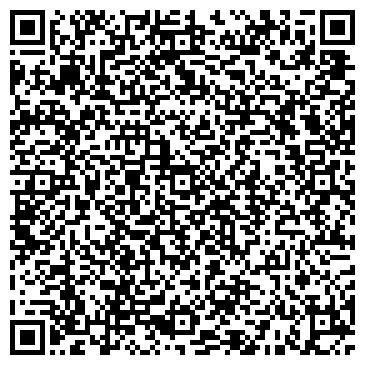 QR-код с контактной информацией организации БелЭликомХолдинг, ООО