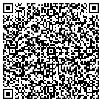 QR-код с контактной информацией организации УниКард, ООО