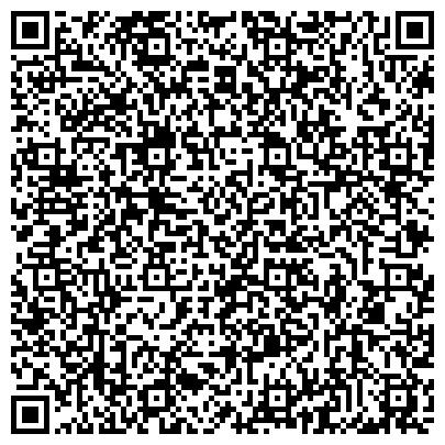 QR-код с контактной информацией организации Белорусское государственное объединение по племенному животноводству