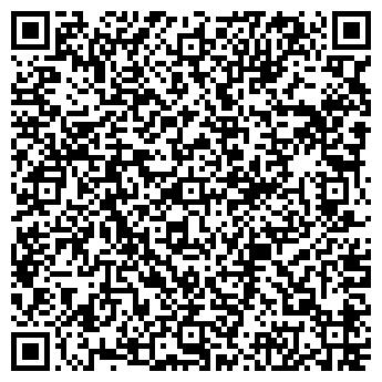 QR-код с контактной информацией организации Леэрно, ОДО