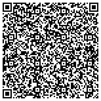QR-код с контактной информацией организации ВОСТОЧНО-КАЗАХСТАНСКАЯ ОБЛАСТНАЯ БАЛЕТНАЯ ШКОЛА