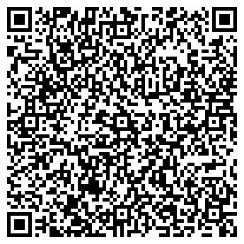 QR-код с контактной информацией организации Экопремикс, ООО