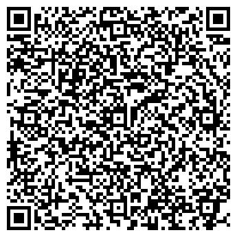 QR-код с контактной информацией организации Домасевич Н.А., ЧП