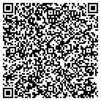 QR-код с контактной информацией организации Зоо-Макс, ООО