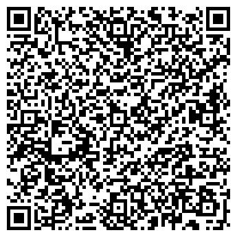 QR-код с контактной информацией организации Рачко А. А., ИП