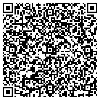 QR-код с контактной информацией организации Атлантик-Фиш, ОДО