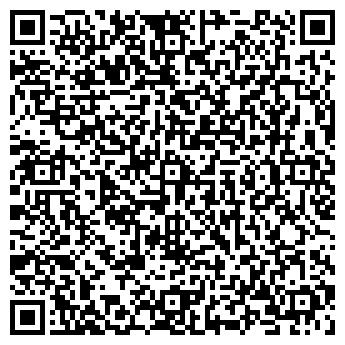 QR-код с контактной информацией организации КЛМ, ООО