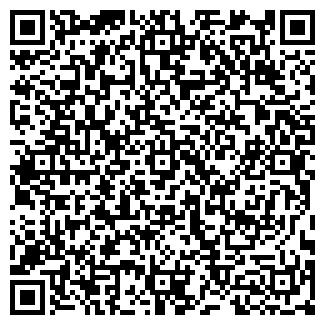 QR-код с контактной информацией организации Галеан Лтд, ООО