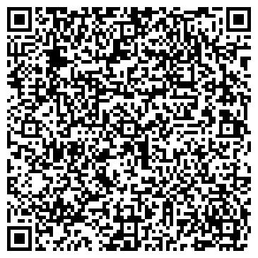 QR-код с контактной информацией организации Техальянс, ООО