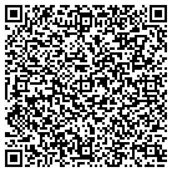 QR-код с контактной информацией организации Электропастух, ООО