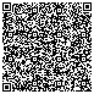 QR-код с контактной информацией организации Интернет-магазин товаров для животных Рыжий Кот, ООО