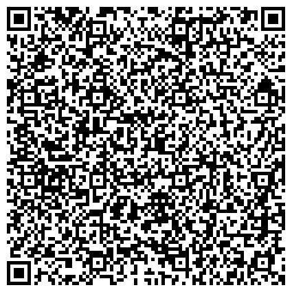 QR-код с контактной информацией организации ZooBonus Discont Club (ЗооБонус Дисконт клуб), Интернет-магазин