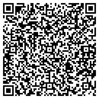 QR-код с контактной информацией организации Аслан-М, ООО