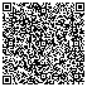QR-код с контактной информацией организации ZooMost, Интернет-магазин