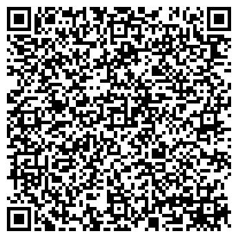 QR-код с контактной информацией организации Квест НВ, ООО