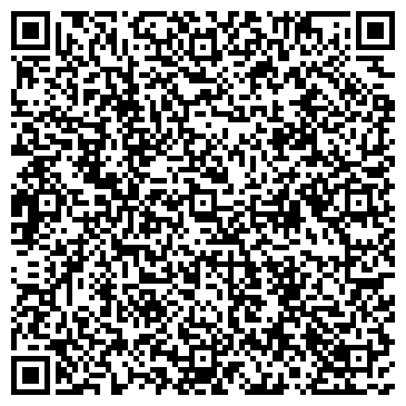 QR-код с контактной информацией организации Shop Galaxy Crystal, ЧП