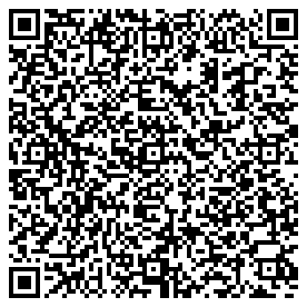 QR-код с контактной информацией организации № 54 СРЕДНЯЯ ШКОЛА