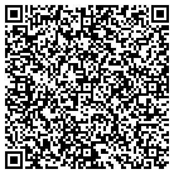 QR-код с контактной информацией организации МБС, СГП, ООО