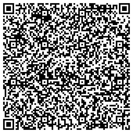 QR-код с контактной информацией организации Голландские технологии в животноводстве, ООО НПО