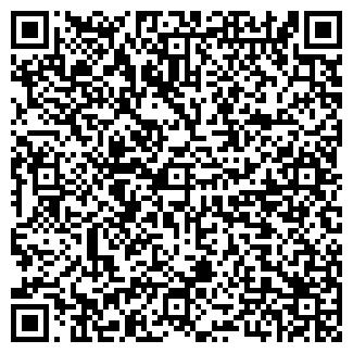 QR-код с контактной информацией организации O.L.KAR. AgroZooVet-Service, ООО