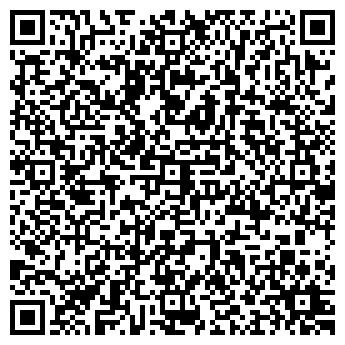 QR-код с контактной информацией организации ЮТЕК (U-tek), ООО