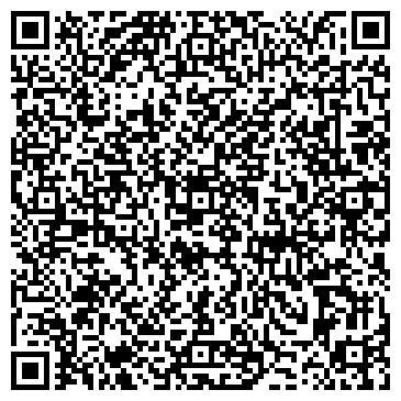 QR-код с контактной информацией организации Власов, ЧП