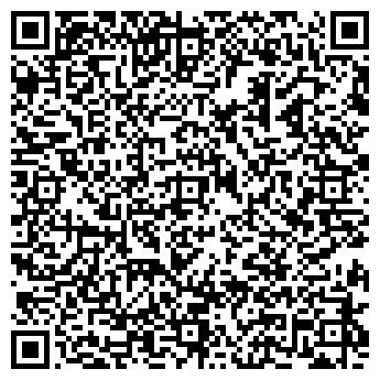 QR-код с контактной информацией организации № 65 СРЕДНЯЯ ШКОЛА