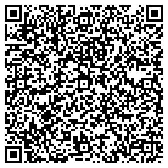 QR-код с контактной информацией организации Каванта, ООО