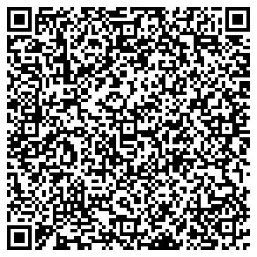 QR-код с контактной информацией организации Экосторг, ООО