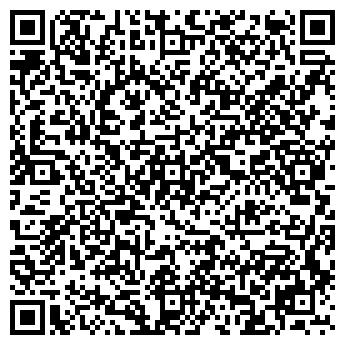 QR-код с контактной информацией организации A.Sept, ООО