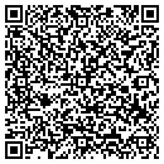 QR-код с контактной информацией организации Амрита Киев, ООО