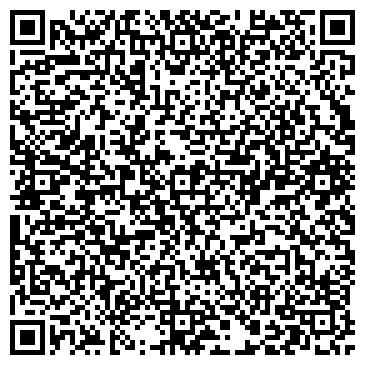 QR-код с контактной информацией организации Подлесняк, СПД